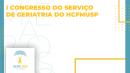 CONGRESSO GERO 2019 - METABOLISMO E IMUNOLOGIA